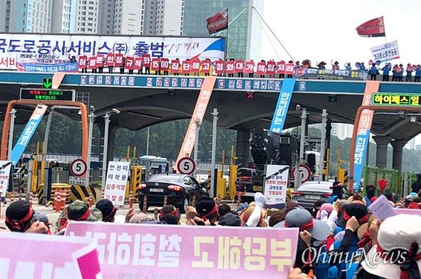 고속도로 요금소 수납원들이 6월 30일 경부고속도로 서울요금소 캐노피 위에 올라가 고공농성을 벌이고 있다.