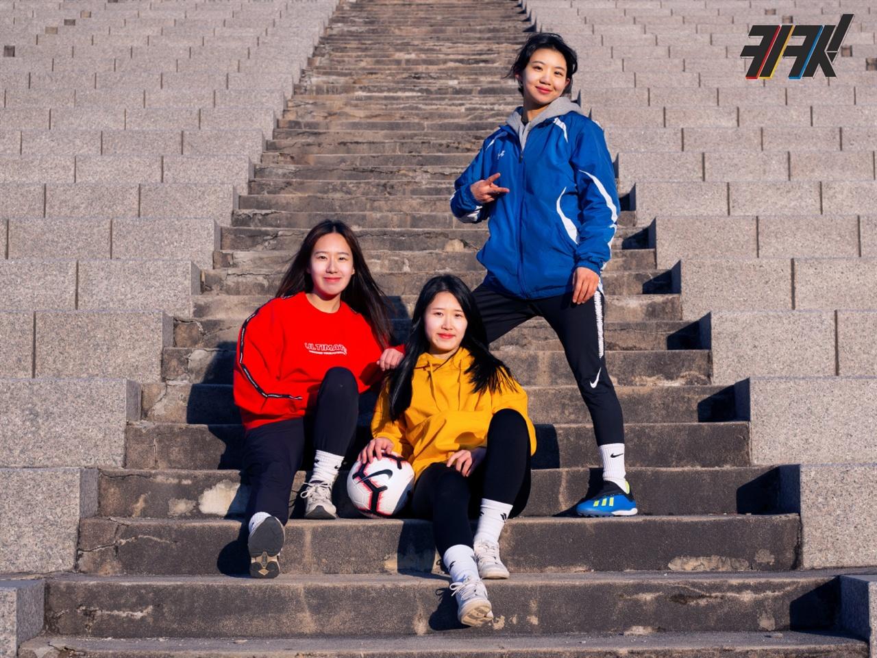 키킷의 세 크리에이터. 왼쪽부터 임선영, 김선경, 엄다영