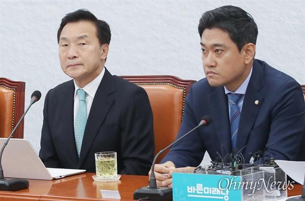 손학규 바른미래당 대표가 1일 오전 서울 여의도 국회에서 열린 최고위원회의에 참석해 회의를 주재하고 있다.