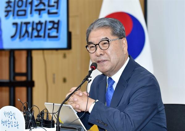 이재정 경기도교육감 취임 1주년 기념 기자회견