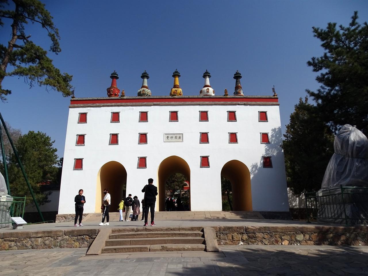오탑문 세 개의 아치형 문이 있는 티베트식 흰 건물 위에 다섯 개의 탑이 세워져 있어 오탑문이라 한다.