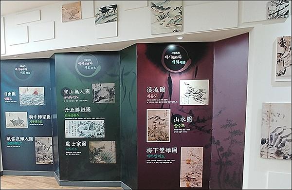 최북의 유명한 작품 '일출'을 비롯하여 최북의 유명한 작품이 전시되어 있다.
