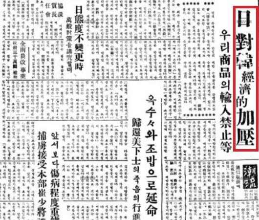 1953년 8월 9일자 <동아일보>.