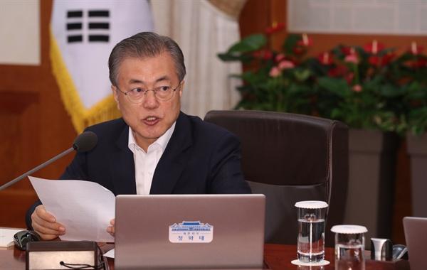 문재인 대통령이 2일 오전 청와대에서 국무회의를 주재하고 있다.