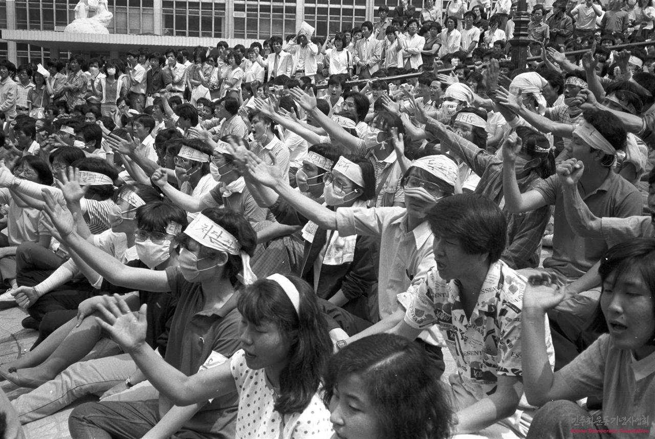 1987년 6월, 독재타도를 외치며 명동성당에서 농성 중인 6월 항쟁 시위군중들