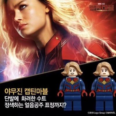디즈니코리아 SNS에 게재된 영화 <캡틴 마블> 홍보 이미지. 마블 최초의 여성 히어로 영화를 홍보하며 히어로의 외모만을 강조하고 있다.