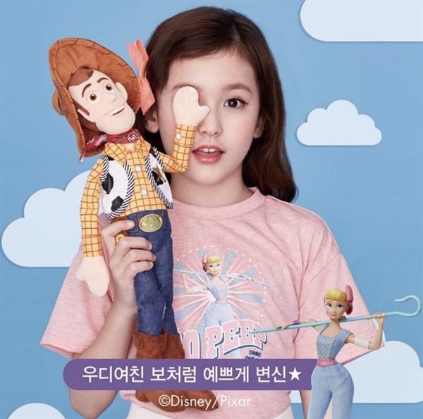 디즈니코리아 SNS에 게재된 영화 <토이스토리4> 홍보용 이미지.