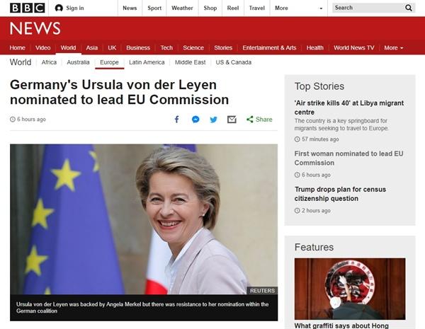 우르줄라 폰데어라이엔 독일 국방장관의 유럽연합(EU) 집행위원장 후보 지명을 보도하는 BBC 뉴스 갈무리.