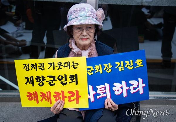 항일독립선열선양단체연합 회원이 3일 오후 서울 서초구 대한민국 재향군인회 앞에서 열린 규탄 집회에서 손피켓을 들고 있다.