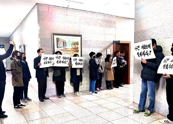 4월 5일 오전 울산시의회 4층 운영위원회 회의실 앞에서 보수단체와 학부모 수십 명이 피켓을 들고 청소년의회 구성조례 제정 반대 시위를 벌이며 구호를 외치고 있다. 이들은 4월 10일 열린 울산시의회 본회의 때 본회의장에 진입해 항의하면서 소동이 일었다