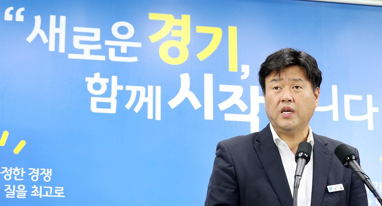 김용 경기도대변인