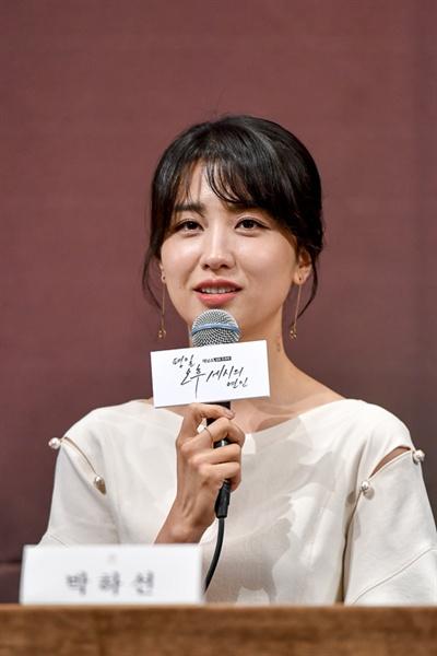 채널A 새 드라마 <평일 오후 세시의 연인> 제작발표회 현장