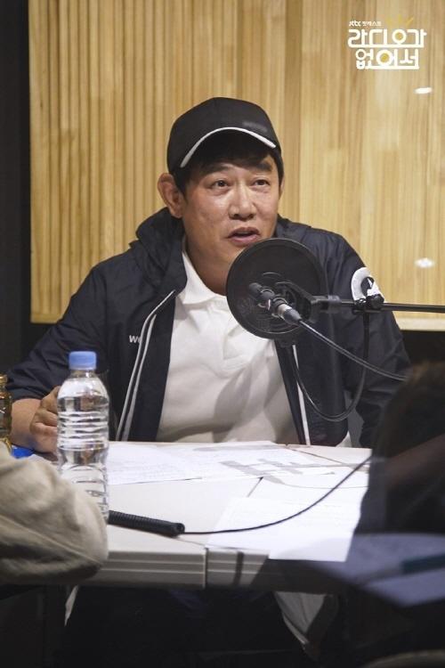 JTBC 팟캐스트 < 라디오가 없어서 >에 출연한 이경규