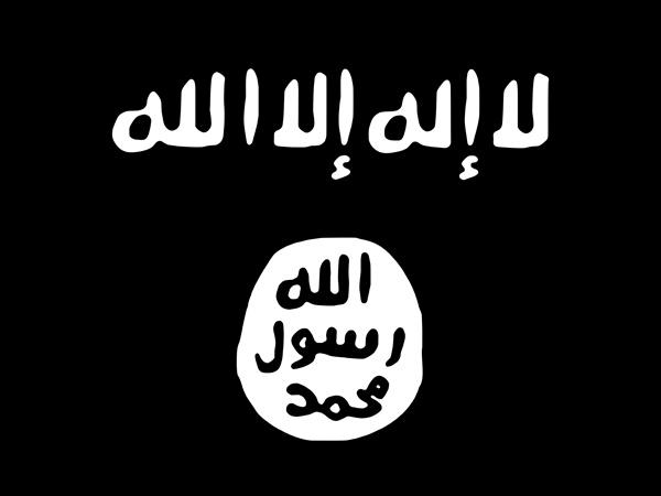극단주의 무장세력 이슬람국가의 깃발 이슬람 극단주의 무장세력 이슬람국가(IS)의 깃발. 흑색 바탕에 흰 글씨로 쓰인 위 문장은 '알라 외에 다른 신은 없다', 아래 흰 원 안에 쓰인 검은 글씨는 '무함마드는 그의 사도이다'라는 뜻이다.