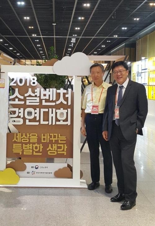 작년 2018 소셜벤처 경연대회에 참석한 박장배 대표(오른쪽 첫번째)