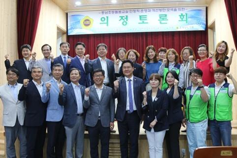 충남도의회가 충남초등돌봄교실 안정적 운영과 개선방안 모색을 위한 의정토론회를 지난 2일 개최했다.