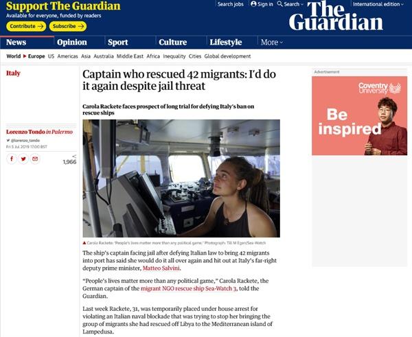"""""""난민 40여 명을 태우고 이탈리아에 입항한 독일인 선장은 당차다. 고개를 꼿꼿이 들고 시선을 정면으로 향한 채 세상을 노려보고 있다."""""""