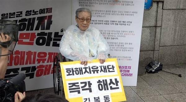 <김복동>의 한 장면