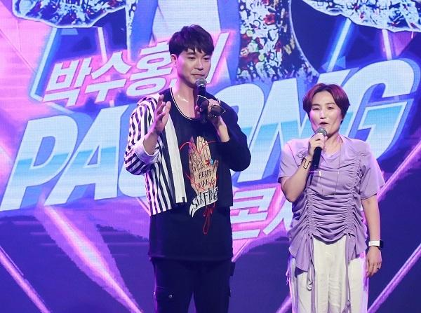 박수홍과 박경림 박수홍의 가수 데뷔 콘서트에 게스트로 출연한 박경림이다.