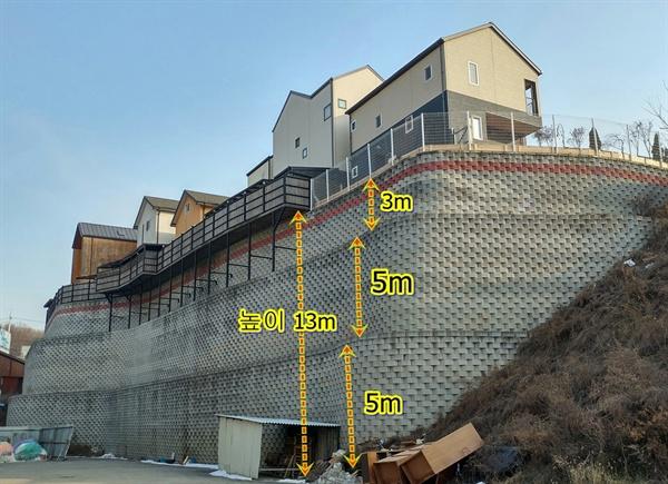 가파른 산골짝을 난개발하면서 높은 옹벽을 쌓았다.