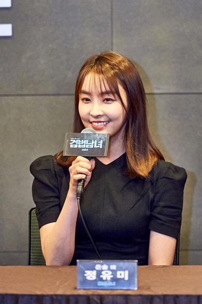 8일 서울 마포구 상암동 MBC 사옥에서 열린 <검법남녀2> 기자간담회에 참석한 배우 정유미가 기자들의 질문에 답하고 있다.