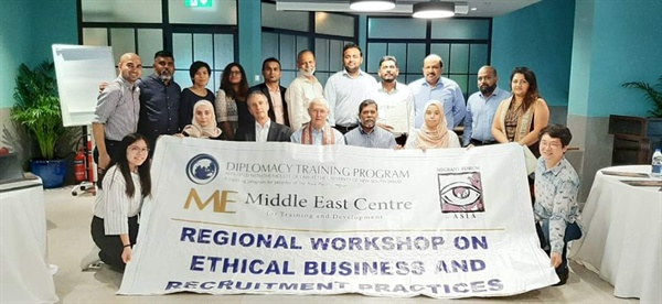 DTP. 참가자들 두바이에서 6월 22일부터 25일까지 외교훈련프로그램에 참석한 인권활동가들