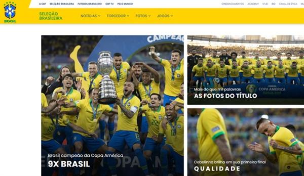 브라질 대표팀 브라질이 2019 코파 아메리카에서 정상에 올랐다.