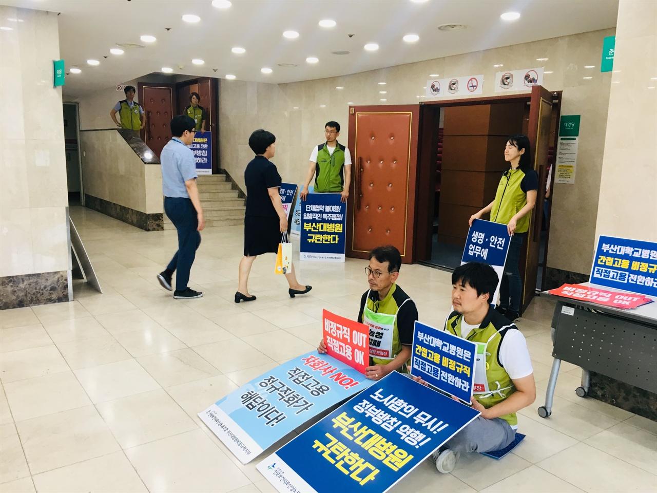 노동조합 조합원들이 공청회장 입구 주변으로 피켓을 들고 서있다.