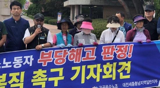 발언하고 있는 김호경 지부장과 해고노동자들 발언하고 있는 이가 김호경 지부장, 오른쪽 4명의 조합원이 이번에 부당해고로 판정받은 해고노동자들이다.