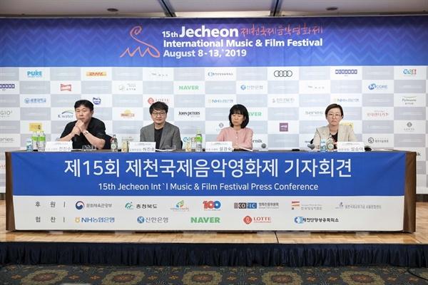 8일 오후 서울 롯데호텔에서 열린 15회 제천국제음악영화제 기자회견