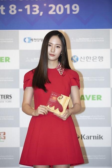 15회 제천국제음악영화제 홍보대사 정수정