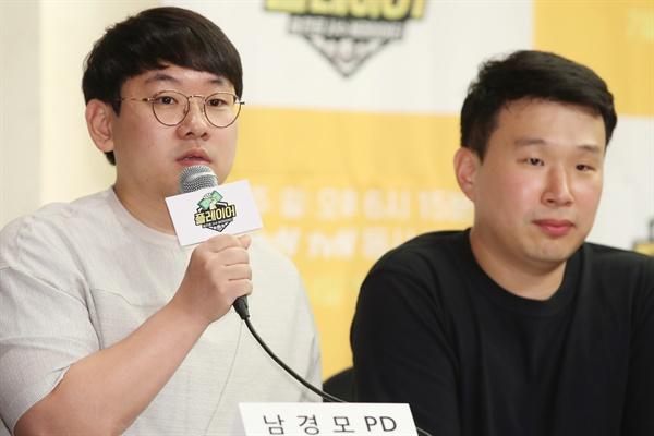 '플레이어' 남경모 PD 남경모 PD가 9일 오후 서울 마포구 스탠포드 호텔에서 열린 XtvN 신규 예능 '플레이어' 제작발표회에서 인사말을 하고 있다.