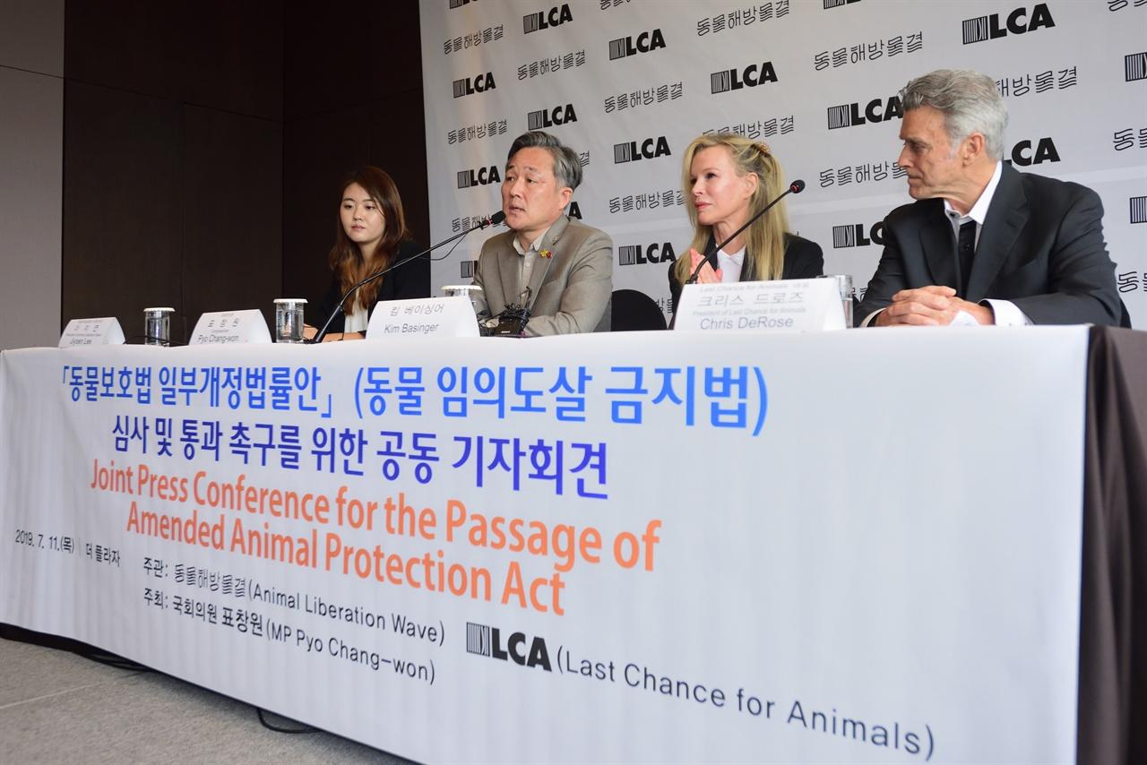 동물해방물결과 국제동물보호단체 LCA(Last Chance for Animals) 주관으로 11일 오전 서울 중구 더플라자호텔에서 '동물보호법 일부개정법률안(동물 임의도살 금지법) 심사 및 통과 촉구를 위한 공동 기자회견'이 열린 가운데 이지연 동물해방물결 공동대표, 표창원 더불어민주당 의원, 할리우드 배우 킴 베이싱어, 크리스 드로즈 Last Chance for Animals 대표(왼쪽부터)가 참석해 발언을 이어가고 있다. 2019.7.10