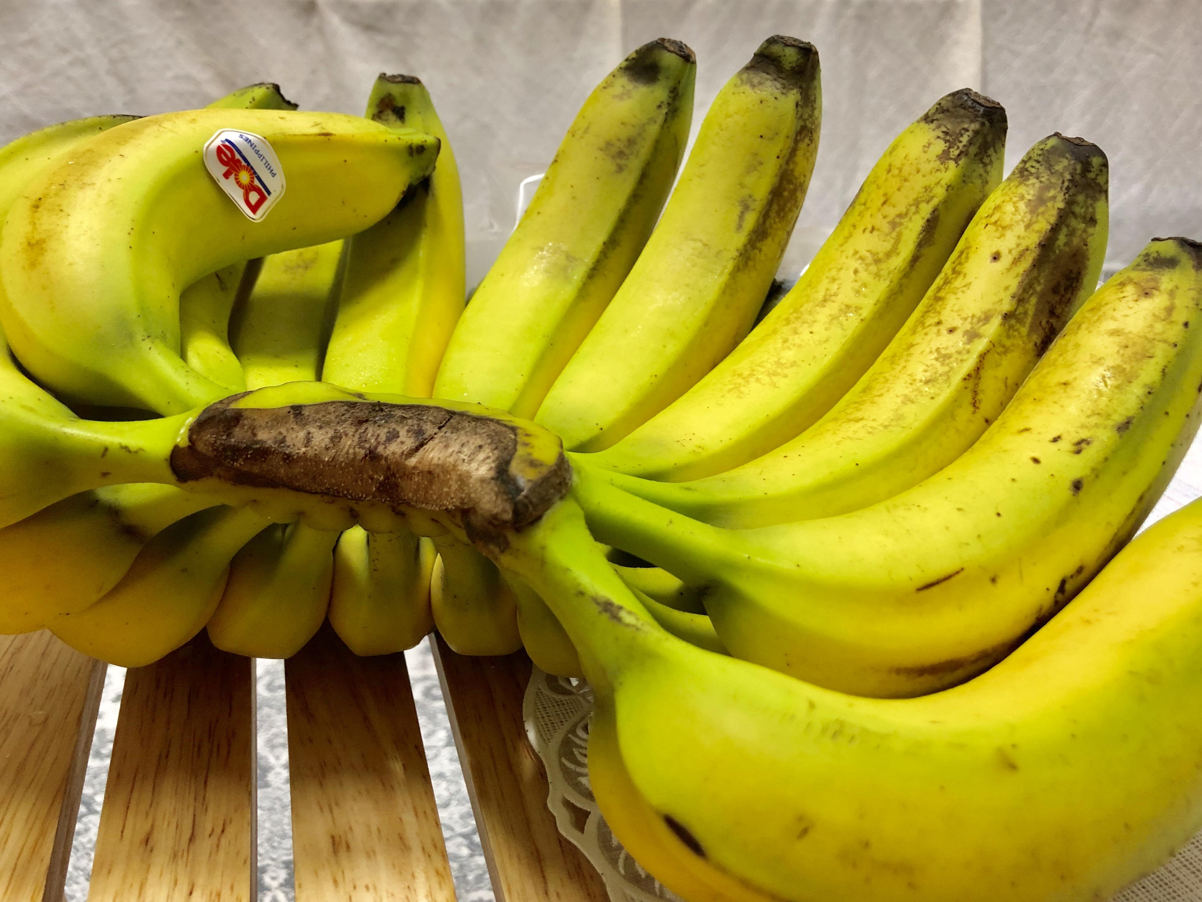쿠팡 새벽배송 로켓프레시로 받은 바나나