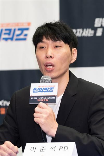 11일 서울 마포구 상암동에서 열린 XtvN 새 예능프로그램 <씬의 퀴즈> 제작발표회에서 이준석 PD가 기자들의 질문에 답하고 있다.