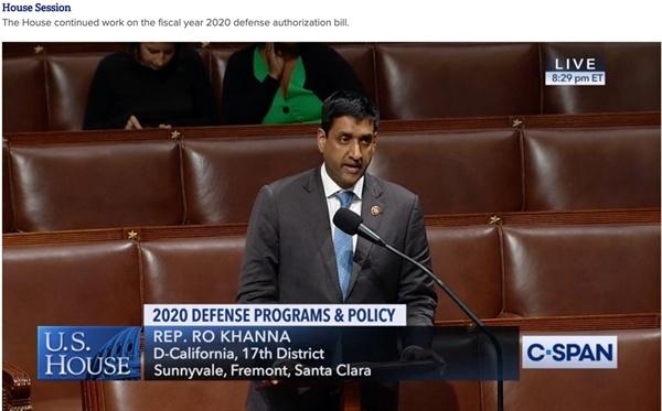 로칸 하원의원이 하원에서 국방수권법 수정안(NDAA amendment 217)에 대해 설명하고 있다.