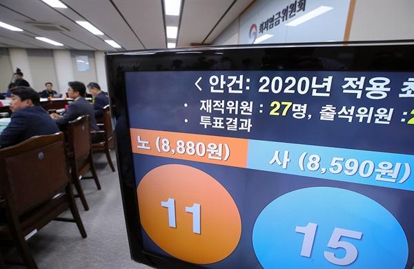 2020년 적용 최저임금이 올해보다 2.9% 오른 시간당 8590원으로 결정됐다.