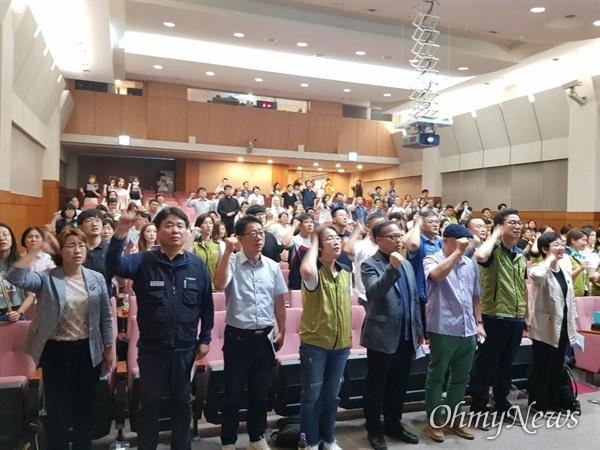 12일 오후 6시, 인천 남동구 가천대 길병원에서 보건의료노조 가천대길병원지부 1주년 설립 기념식이 열렸다.