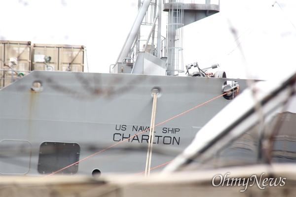부산 감만동 8부두 미군부대에 정박해 있는 미군 군함.