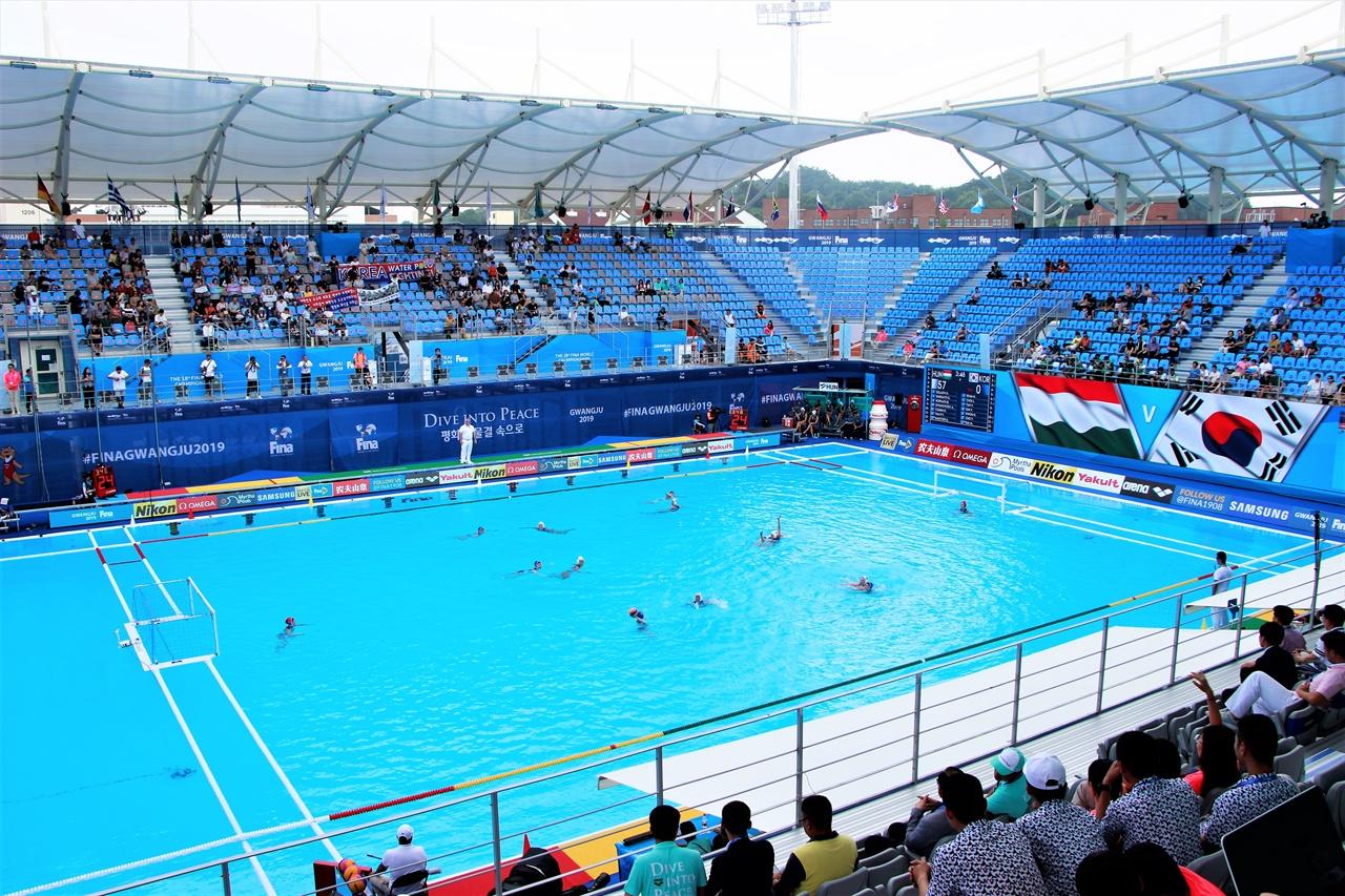 14일 오후 12시 30분 남부대학교 수구경기장에서 한국과 헝가리의 B조 1차전 수구 경기가 펼쳐졌다.
