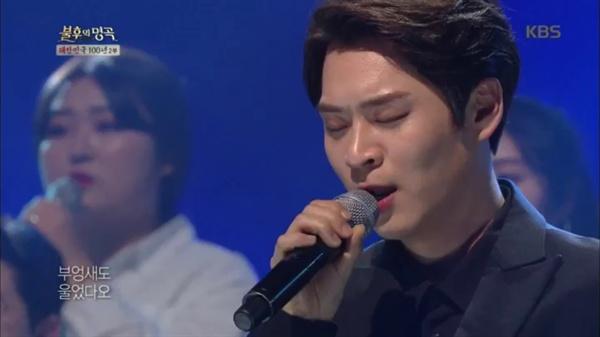 지난 3월 9일, '대한민국 100년 겨레와 함께 노래하다' 특집으로 꾸며진 KBS 2TV <불후의 명곡-전설을 노래하다>에서 '비 내리는 고모령'을 부르는 하은의 모습.