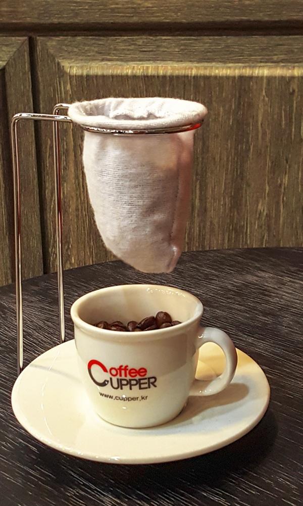 커피를 내리는 시간, 커피를 마시는 시간이 주는 위안~