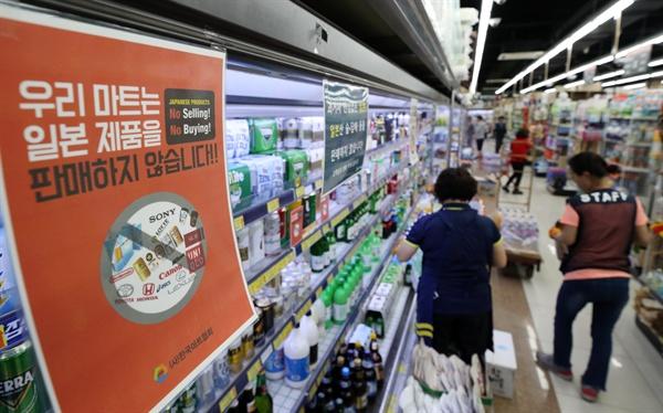 (서울=연합뉴스) 임헌정 기자 = 일본 정부가 한국을 상대로 반도체 핵심소재 등의 수출을 규제하는 사실상의 경제보복 조치를 내리자 국내에서 일본 제품에 대한 불매운동 여론이 확산할 조짐을 보이고 있다. 7월 5일 서울 은평구의 한 마트에 일본 제품을 팔지 않는다는 안내문이 걸려 있다. 2019.7.5