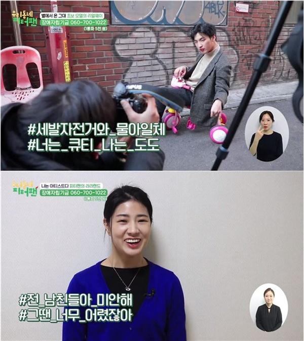 재치 있는 자막들을 통해 프로그램의 재미를 높인 MBC <우리동네 피터팬>(위:20회, 아래:30회)