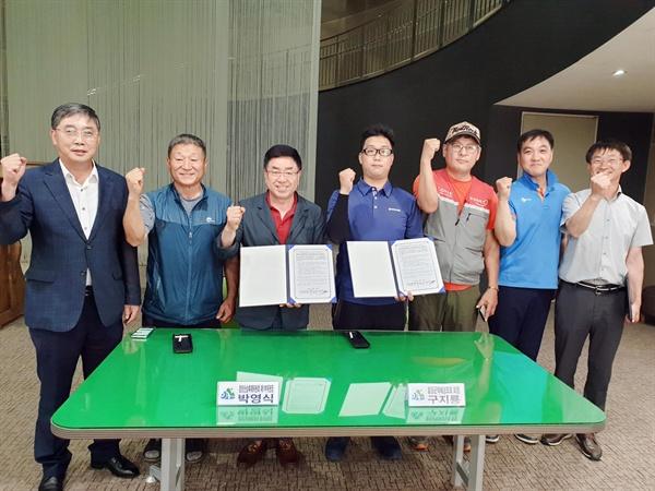함양산삼축제위원회는 15일 축제위원회 사무실에서 관내 택배연합회와 '함양산삼축제 성공개최를 위한 업무협약'을 체결했다.