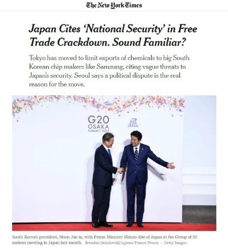 일본의 한국 수출규제 강화를 비판하는 <뉴욕타임스> 갈무리.