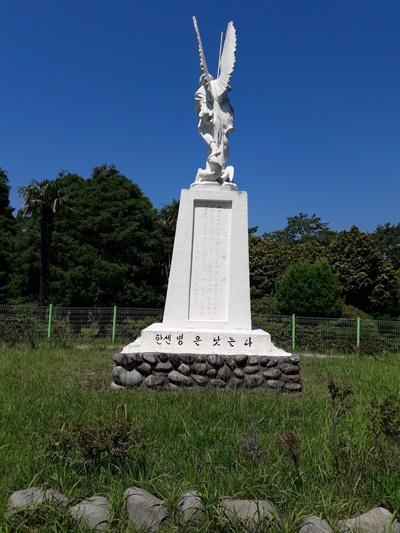 소록도 구라탑  오마도 간척공사에 참여한 국제워트캠프 단워들이 한센병이 근절되기를 바라는 마음을 담아 조성한 기념탑