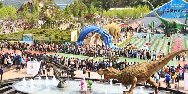 지난 2016년 고성 공룡 세계엑스포. 148만여 명의 관광객이 방문했다.