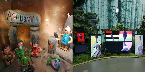 고성 엑스포 전시관 고성엑스포 전시관에는 어린이들이 흥미를 느낄만한 다양한 컨텐츠관이 있다.