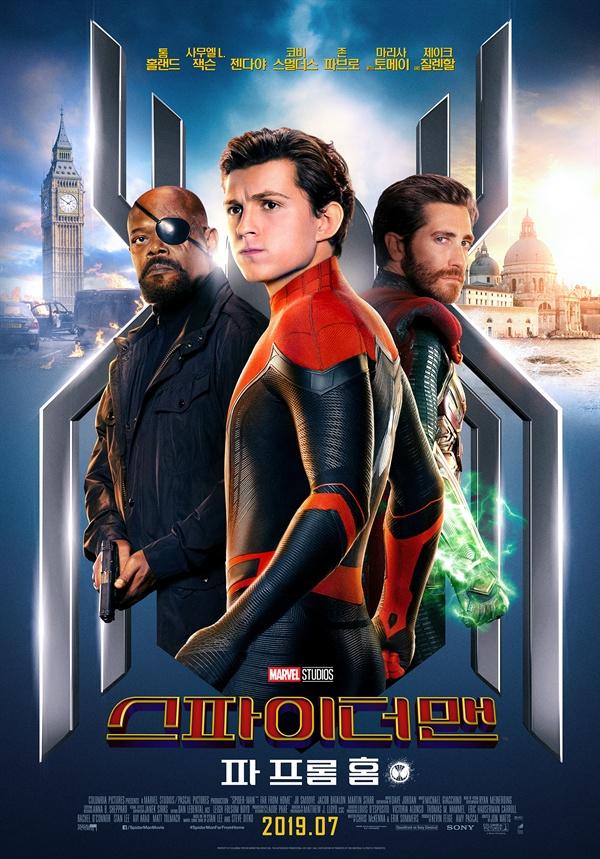 영화 <스파이더맨 : 파 프롬 홈> 메인 포스터